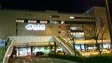 アパホテル高崎駅前に隣接しているJR高崎駅
