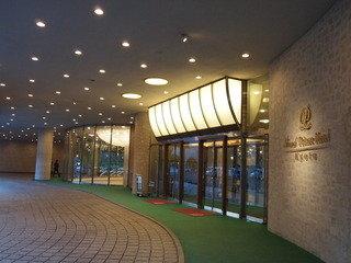 グランドプリンスホテル京都のエントランス