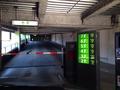 立体駐車場入口