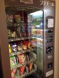 ウィルポート お菓子自販機