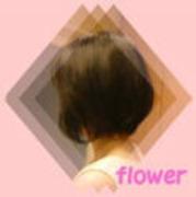 flowerさんのプロフィール画像